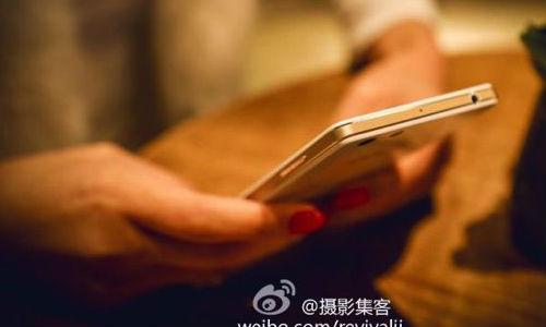 Oppo R1 Leak Suggests A Premium Looking Mid-Range Smartphone