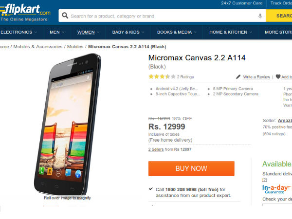 Price At Rs 12,999