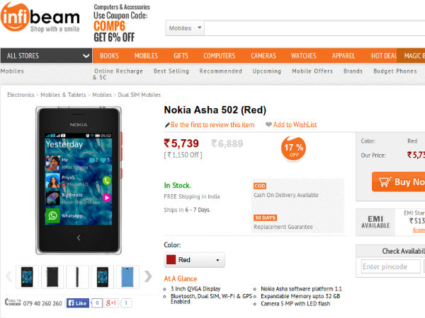 Buy At Price Of Rs 5,739 Offer:13% OFF