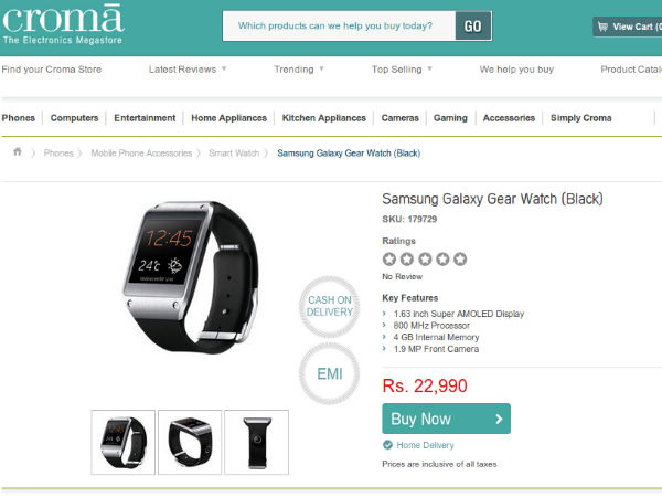 Buy At Price of Rs 22,990