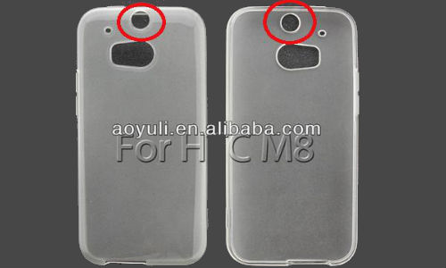 HTC M8 Protective Case Leak Hints At Fingerprint Scanner