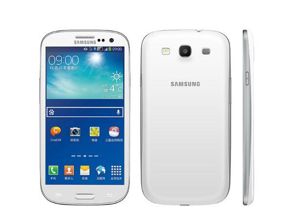 Samsung Galaxy S3 Neo+: 4.8 Inch HD Dual SIM Smartphone Launched