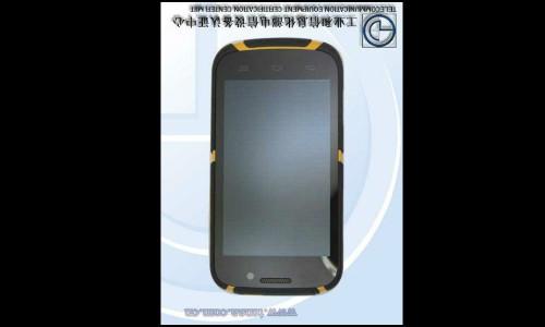 ZTE G601U Specs, Photo Leaked: Joins List of Rugged Smartphones