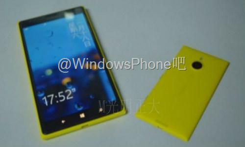 Nokia Lumia 1520V mini Leaked, Points At Potential April Release