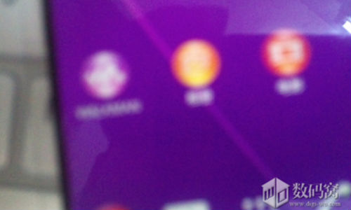Sony Xperia Z2 Update: Blurry Photo Leak Shows Bezel Free Display