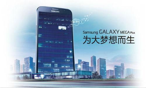 Samsung Galaxy Mega Plus: 5.8 Inch Quad-Core Phablet Spotted