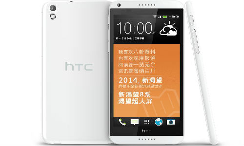 HTC Desire 8: Mid-range Smartphone To Be Launched This February 24