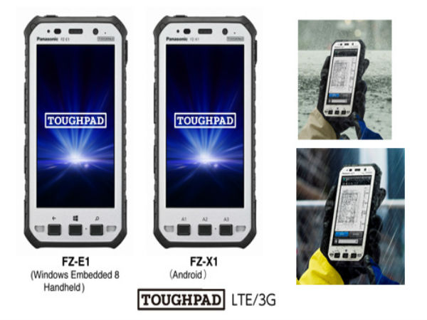 Panasonic Toughpad FZ-E1 And FZ-X1 Rugged Phablets Unveiled At MWC