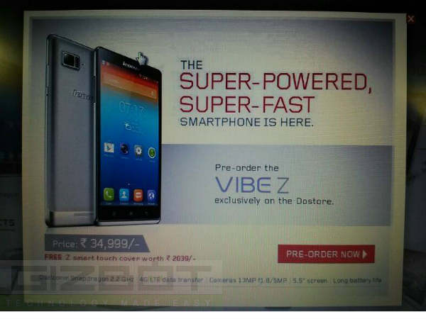 Exclusive: Lenovo Vibe Z Now up for Pre-order in India at Rs 32,960