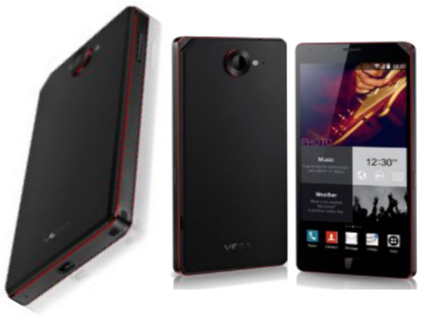 Pantech Vega Iron 2 To Be The First Snapdragon 805 Powered Smartphone