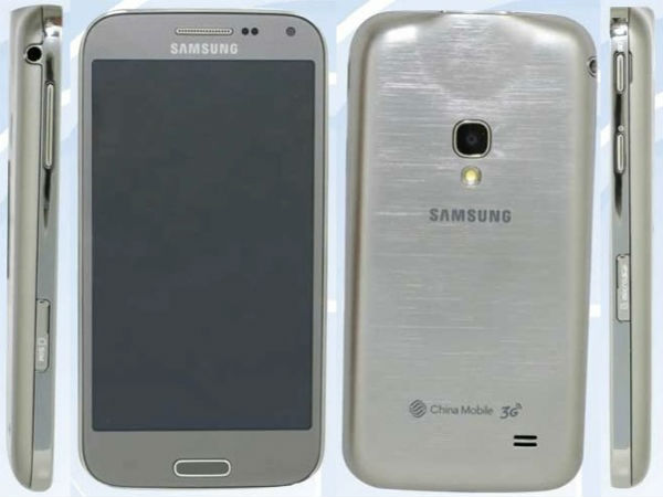 Galaxy Beam 2 Smartphone Leaked with Integrated Projector