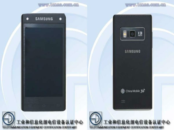 Samsung SM-G9098: Premium Phone With Clamshell Design Gets Certified