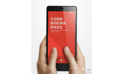 Xiaomi Redmi Note: 5.5 Inch Octa-Core Phablet Goes Official in China