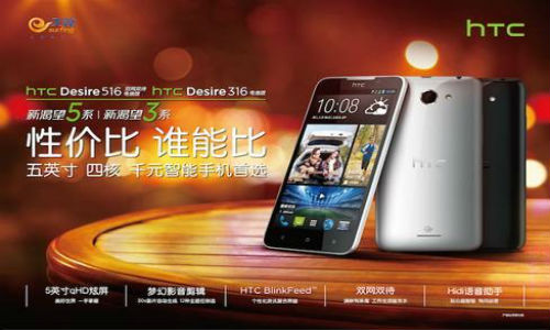 HTC Desire 316 and Desire 516 Leaks Ahead of Launch