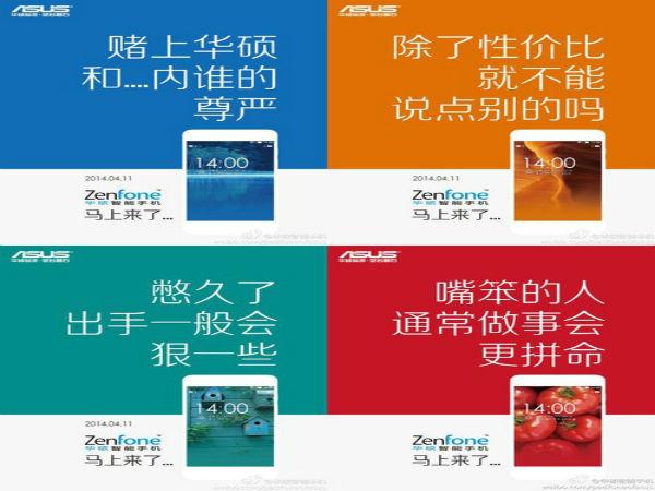 Asus ZenFone 4, ZenFone 5 and ZenFone 6 To Launch in China Next Month
