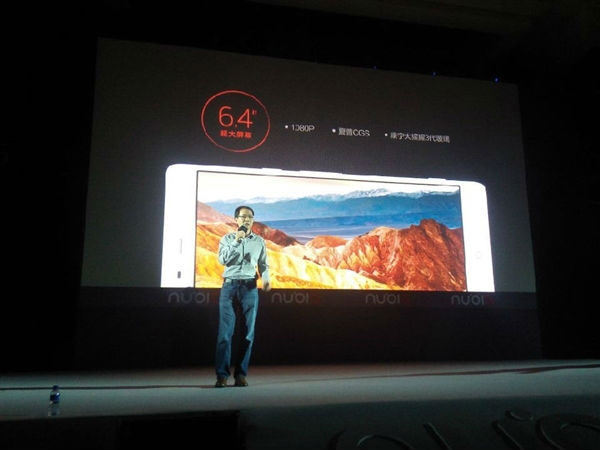 ZTE Nubia X6 Powered By Snapdragon 801 Launched