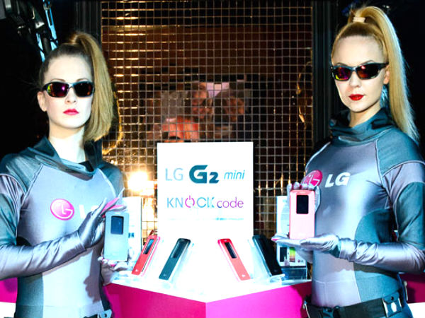 LG G2 Mini Global Roll-Out Officially Slated For This Month