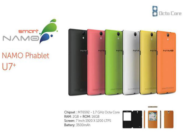 Smart Namo Phablet U7+ With 7-Inch Octa Core Tablet Coming Soon