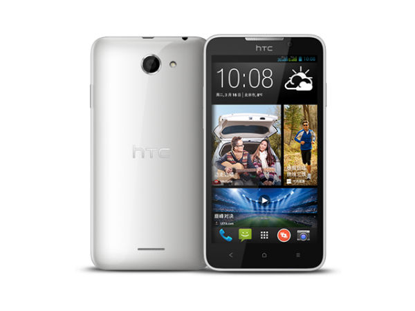 HTC Desire 316: 5 Inch Quad-Core Smartphone Goes Official in China