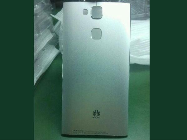 Next Huawei Flagship Smartphone May Support Fingerprint Sensor