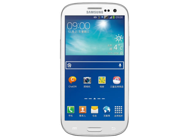Samsung Galaxy S3 Neo Android Smartphone Available Online At Rs 24,499