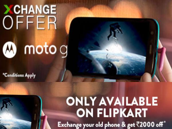 Moto G Exchange Offer Now Available On Flipkart