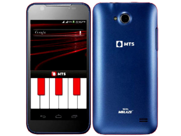 MTS Blaze 4.5: Dual SIM Smartphone With Snapdragon CPU Launched At Rs