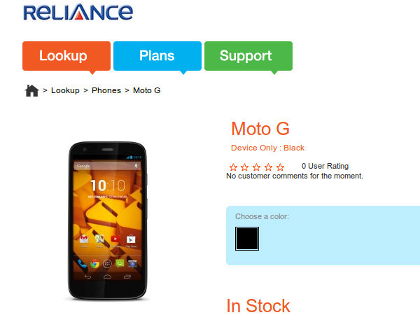 Moto G CDMA variant From Reliance Up For Sale at Rs 13,490