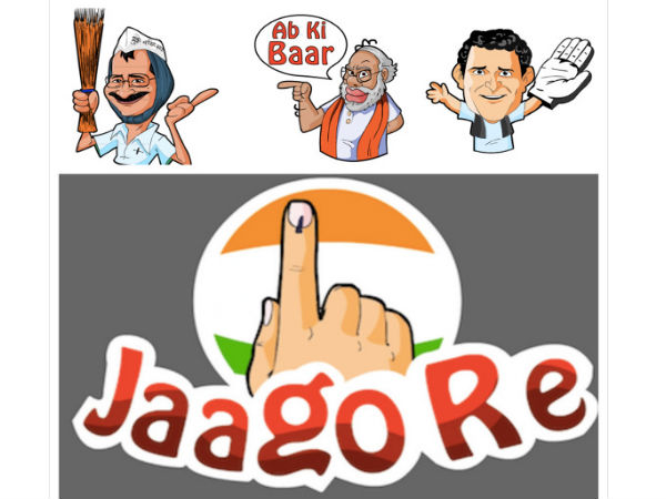 Political Stickers Featuring Narendra Modi Released For Hike Messenger