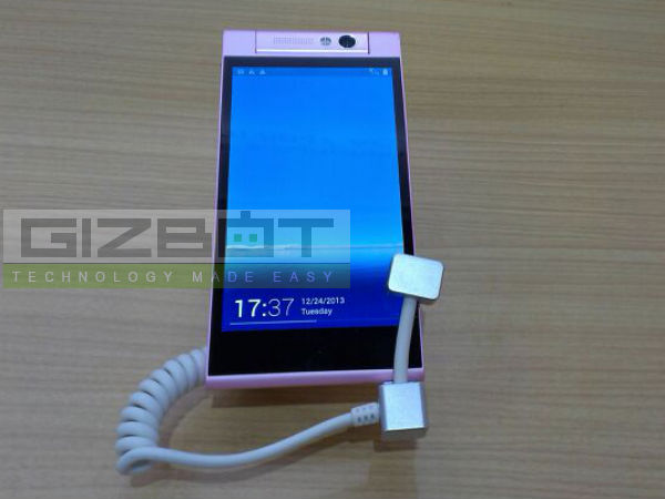 Gionee Elife E7 Mini Now Available Online For Rs 19,500