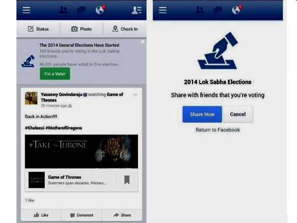 """""""I'm a Voter"""" Button Officially Announced For Facebook In India"""