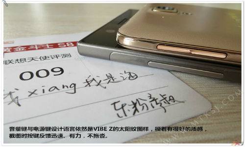 Lenovo Golden Warrior S8: Budget Octa-Core Smartphone To Arrive Soon