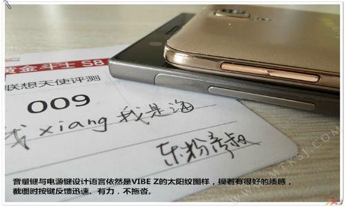 Lenovo Golden Warrior S8: Budget Octa-Core Smartphone To Arrive Soon