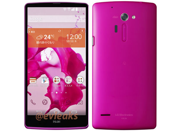 LGL24 Leaks Online Touting Bright Pink Casing, Android KitKat and More