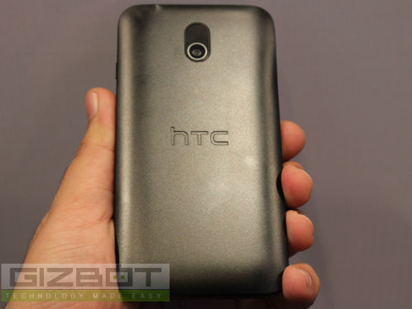 HTC Desire 210 Hands on Review and First Look