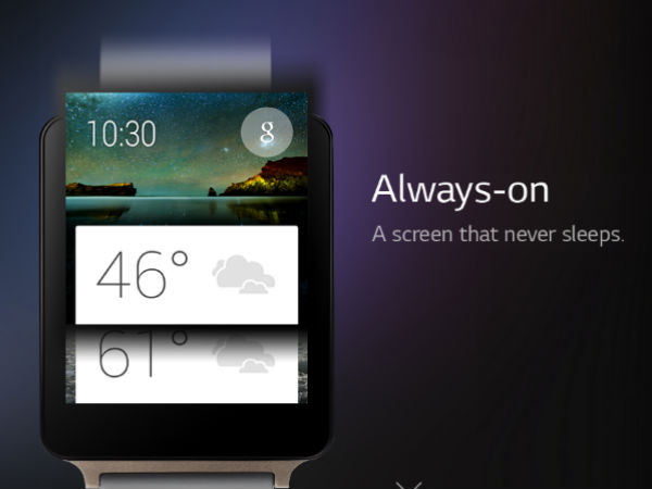 LG G Watch With Always-On Display Expected To Arrive This Quarter