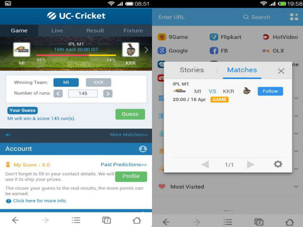 UC Browser Smart Cricket add-on