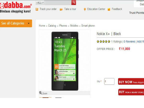 Nokia X+ Available Online at Rs 11,000?