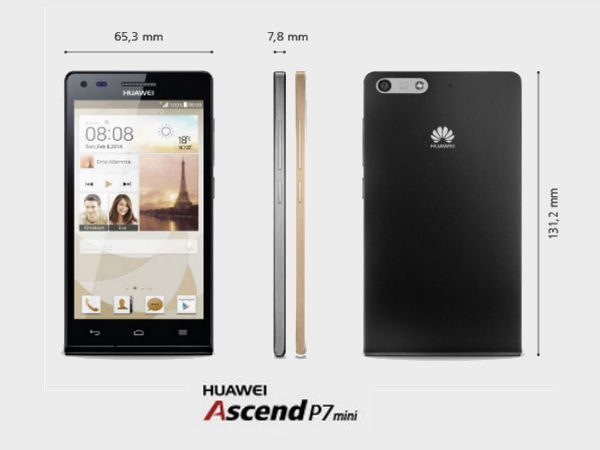 Huawei Ascend P7 Mini Announced Ahead of Ascend P7 Launch