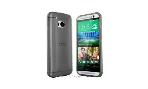 Alleged Picture of HTC One M8 Mini Pops Up Online