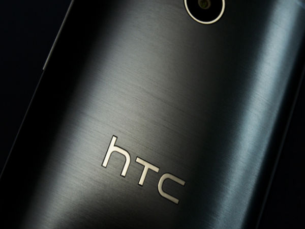 HTC One M8 Prime With QHD Display To Launch Later This Year