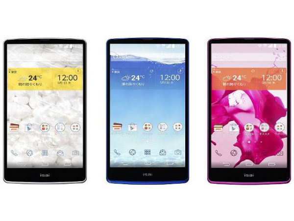 LG Isai FL Officially Launched: Features 5.5-Inch Quad HD Display