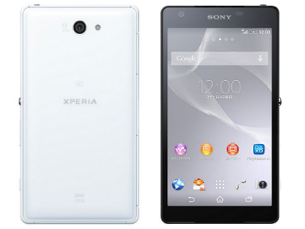 Sony Xperia ZL2 Featuring 5-inch FHD Display, Snapdragon 801 Announced