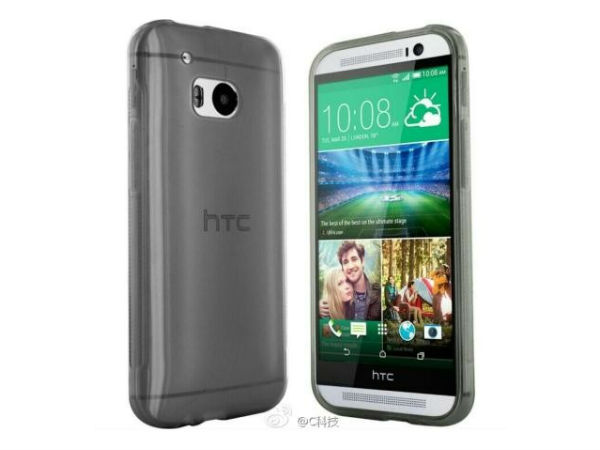 HTC One Mini 2- Release Date