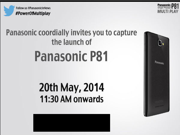 Panasonic P81 India Debut Date Set For May 20: What About Features?