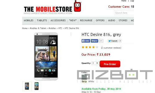 HTC Desire 816 Now up for Pre order Online in India [First Report]