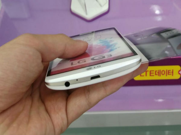 LG G3 Update: Leaked Pictures of Dummy Unit Emerge Online
