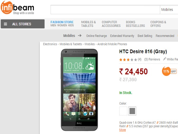 HTC Desire 816 Available in Infibeam