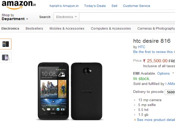 HTC Desire 816 Available in Amazon
