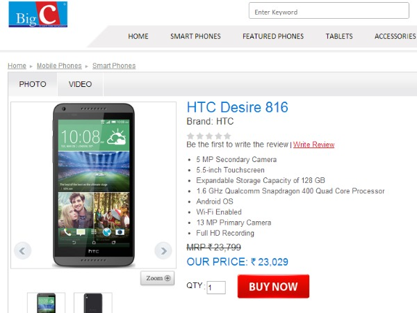 HTC Desire 816 Available In BigCMobiles